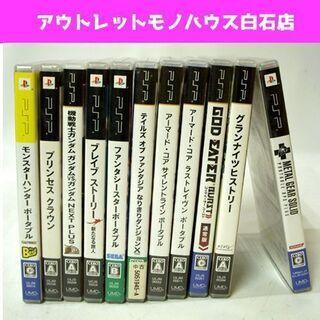 PSP ソフト まとめ売り モンスターハンター、ブレイブストーリ...