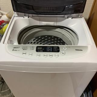 【ネット決済】2020年製洗濯機(使用期間2週間)