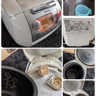 東芝 09年炊飯器 中古