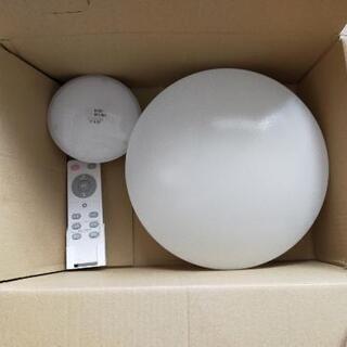 電球 2個