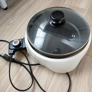 軽さある電気鍋