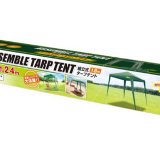 組み立て式タープテント