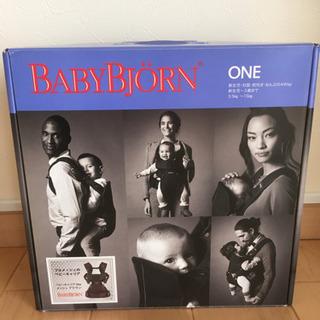 BabyBjörn(ベビービョルン) ⭐️フルメッシュ ブラウン