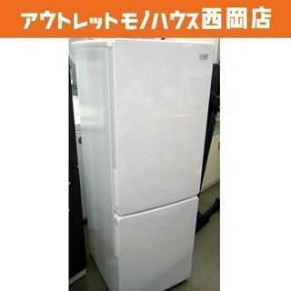 西岡店 冷蔵庫 173L 2ドア 2017年製 ハイアール JR...