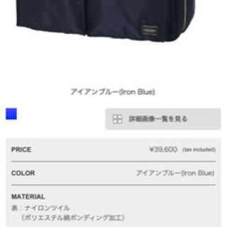 吉田カバン ポーター ショルダーバッグ 品番:622-77137