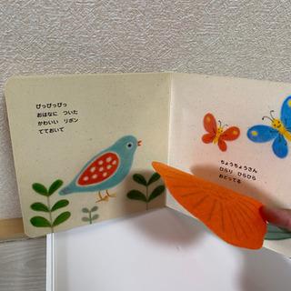こどもチャレンジ 絵本 − 福井県