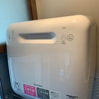 【ネット決済・配送可】【お値下げ】アイリスオーヤマ タンク式 食洗機