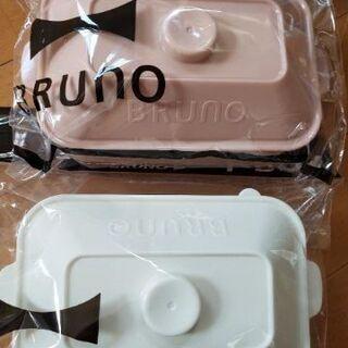 【ネット決済】*新品*『BRUNO』フードボックス 非売品