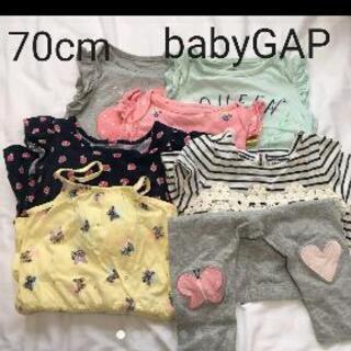 【70cm】babyGAP子供服7枚セット
