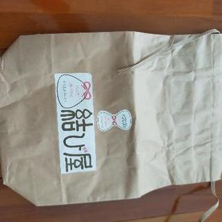 お米の袋 3枚セット