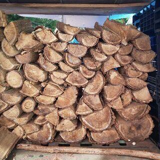 薪 マキ まき ニセアカシア 広葉樹