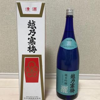 日本酒 越乃寒梅 1800ml