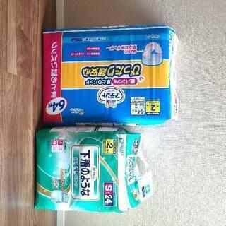 【新品未開封】紙オムツ 2セット