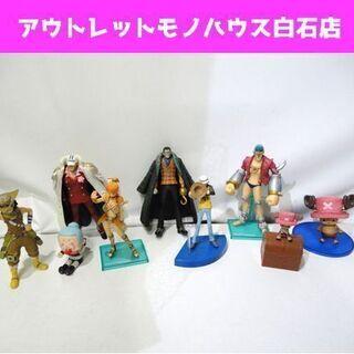 ワンピース グッズ フィギュア 9体セット まとめ売り ONE ...