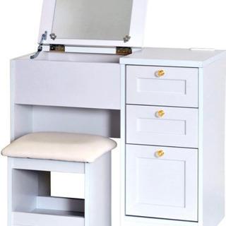 鏡台 デスクドレッサー 椅子、二口コンセント付き(欠品有り)