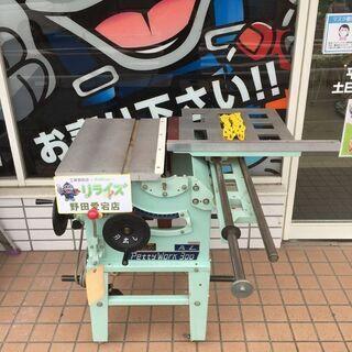 協和 PW-300 ペティワーク【リライズ野田愛宕店】【店頭取引...