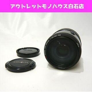 MINOLTA/ミノルタ AF用レンズ AF ZOOM 100-...