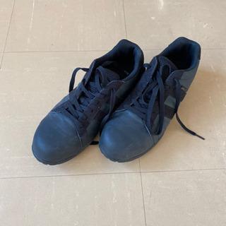 安全靴 一、二回使用しました
