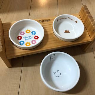 【ネット決済】ペット用食器