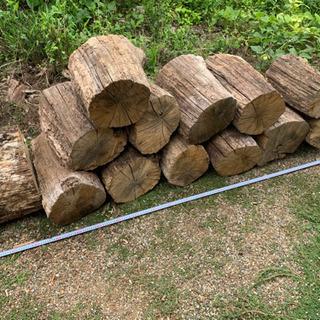差し上げます。薪用、広葉樹玉切り。