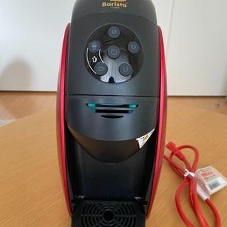 ネスカフェバリスタ 型式:PM9631