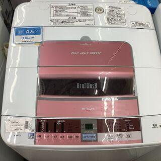 HITACHI 洗濯機 BW-8TV 8.0㎏ 2015年製