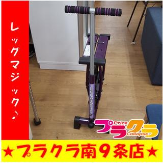 G4672 カード利用可能 レッグマジック 送料A 筋トレ ダイ...