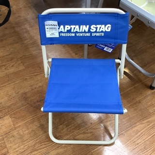 折りたたみチェアー CAPTAIN STAG ブルー