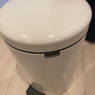 【ネット決済】ゴミ箱 brabantia 20l ブラバンシア
