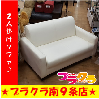 G4674 カード利用可能 2人掛けソファ 傷有り 送料B 家具...
