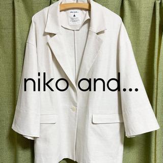 【ネット決済・配送可】半端丈袖ゆるジャケット