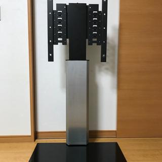 【ネット決済】REGZA専用壁寄せスタンド FPT-KY55