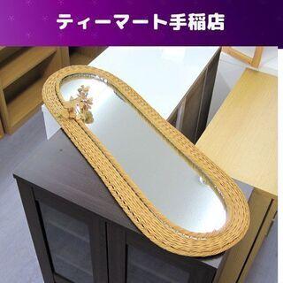 壁掛けミラー 鏡&籐 網あみ! 90×30cm アジア家具 スリ...