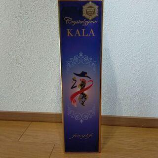 【ネット決済】KALA酵素ドリンク未使用