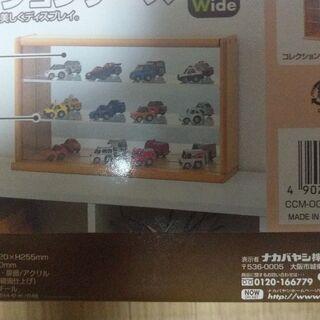 nakabayashi コレクションケースMini&Wide