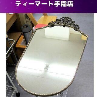 アンティーク調壁掛けミラー 鏡&金属フレーム 洋風家具 札幌市手稲区