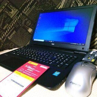 美NEC高性能☆4世代Core i3 爆速SSD128GB メモ...