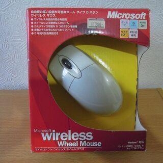 【値下げ】未使用 ワイヤレスマウス マイクロソフト ホイールマウ...