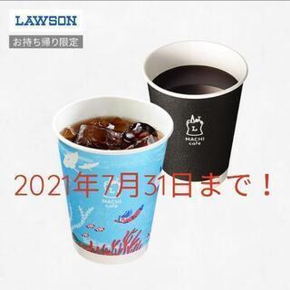 ローソンマチカフェ LAWSON MACHI cafe コーヒー...