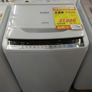 J033  早い者勝ち! ★6ヶ月保証★7K洗濯機★HITACH...