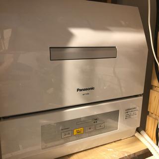 【最安】全自動食洗機NP-TCR4-W