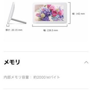【ネット決済】500円 PhotoVision SoftBank...