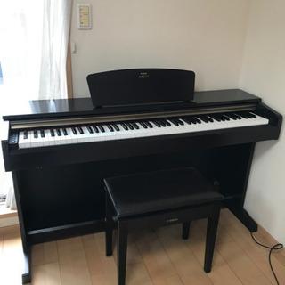 ヤマハ 電子ピアノ YAMAHA ARIUS アリウス YDP-...