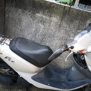 (取り引中) ホンダ ディオ原付~50 CC現況販売