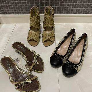 難あり0円 靴 22.5cm Sサイズ 未使用品