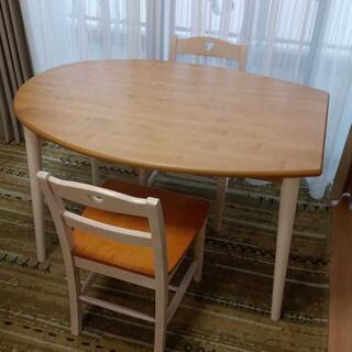 【ネット決済】ナフコツーワンスタイル■ダイニングテーブル+椅子2...