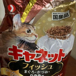 猫フード キャネット キャットフード