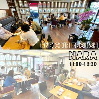 ☆ワンコイン英会話☆ 法隆寺 カフェで気軽に英会話!