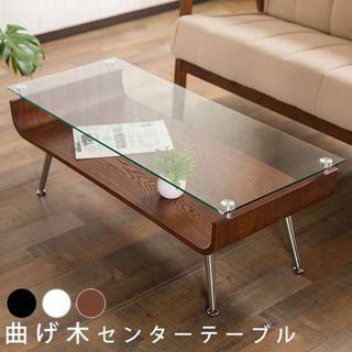 【美品】ローテーブル_ガラス&ダークブラウン