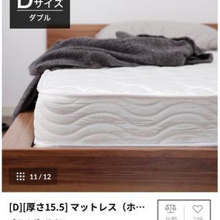 【ネット決済】【LOWYA】未使用 ボンネイルマットレス(ダブル)